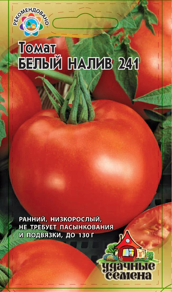 мой первый томаты белый налив характеристика фото отзывы символ