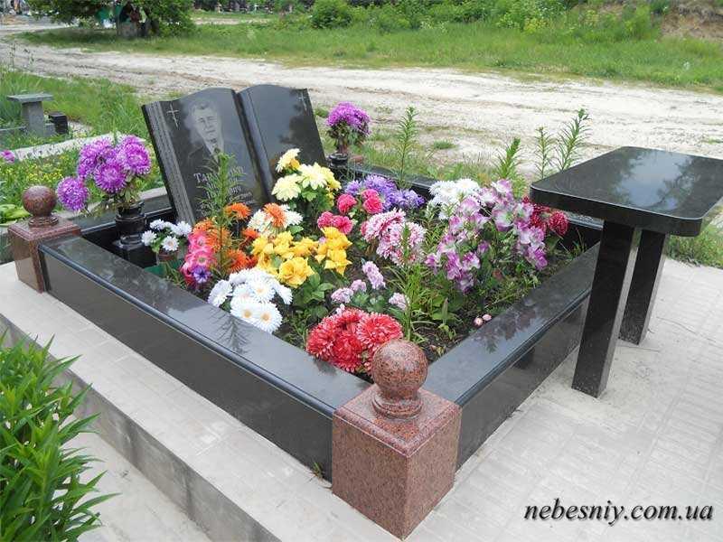 Какие многолетние цветы посадить на кладбище