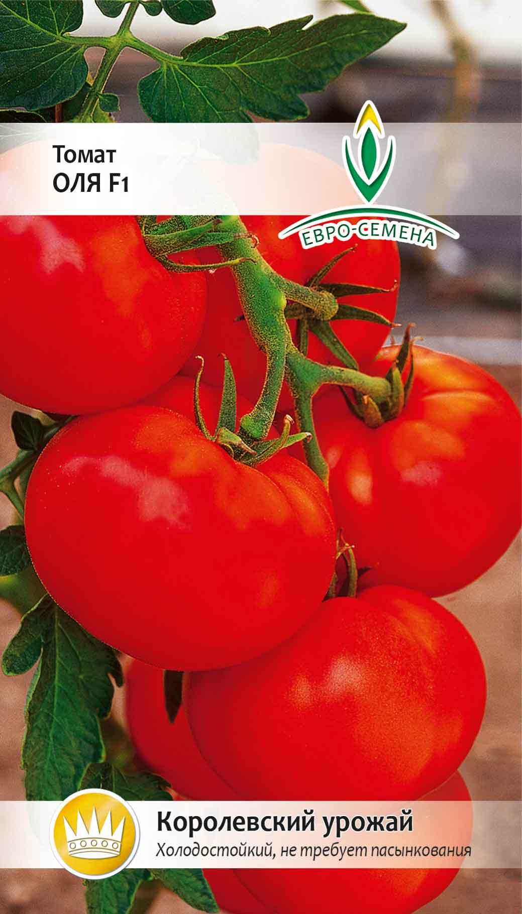 саженцев груши томат оля отзывы и фото михайлова живут