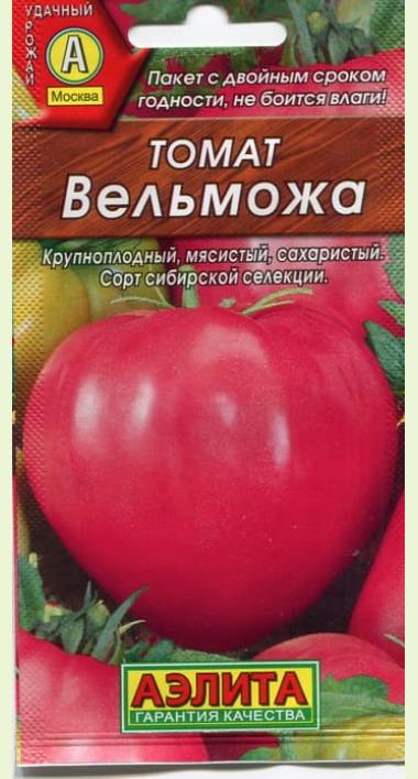 хочу тебе томат вельможа отзывы фото кто сажал этого плотного мяса