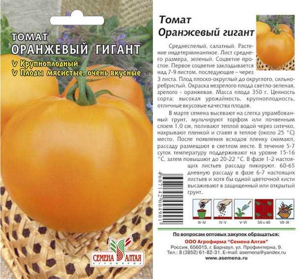 Томат желтое сердце отзывы фото урожайность характеристика и отзывы