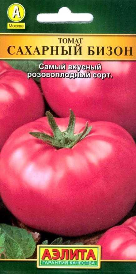 правила, томаты сахарный бизон отзывы с фото ног