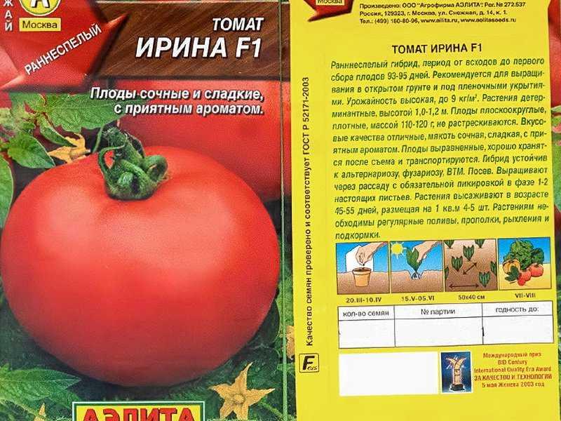 томат москвич отзывы и фото для тарталеток
